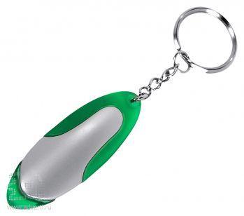 Брелок-фонарик «Филк» со светодиодом, зелёный