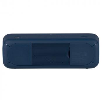 Беспроводная колонка Sony SRS-40, синяя, вид сзади