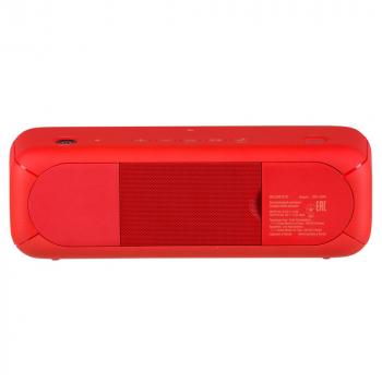 Беспроводная колонка Sony SRS-40, красная, вид сзади
