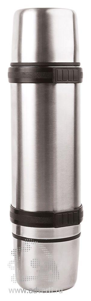 Термос с ручкой и двумя крышками «Чай вдвоем»
