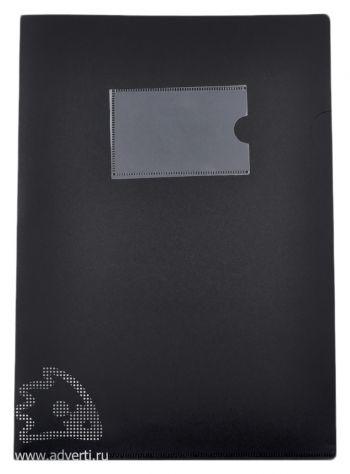 Папка-уголок А4 с карманом для визитки, черная