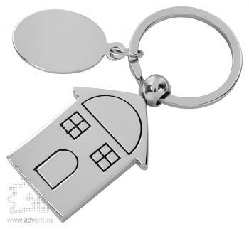 Брелок с шильдом «Дом»