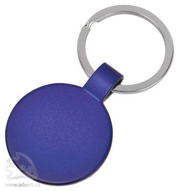 Брелок «Круг», синий