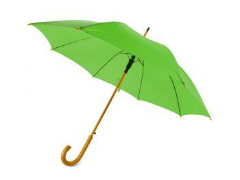 Зонт-трость «Радуга», полуавтомат, светло-зеленый