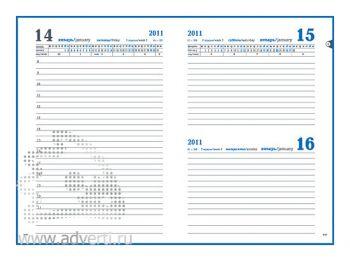 Внутренний блок датированного ежедневника А5 (914)