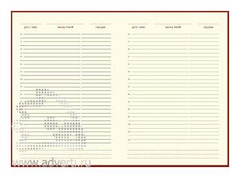 Внутренний блок недатированного ежедневника А5 (926), тонированный
