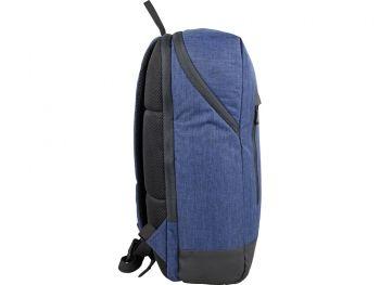 """Рюкзак «Bronn» с отделением для ноутбука 15.6"""", синий, сбоку, другая сторона"""