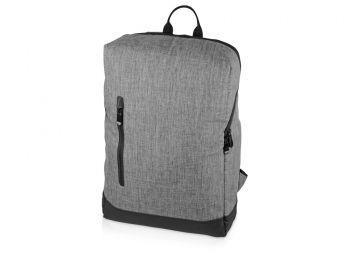 """Рюкзак «Bronn» с отделением для ноутбука 15.6"""", серый"""