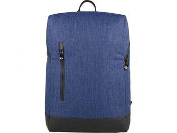 """Рюкзак «Bronn» с отделением для ноутбука 15.6"""", синий,  спереди"""