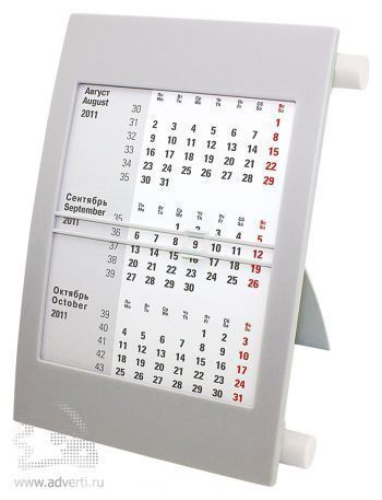 Настольный календарь «Пост» на 2 года, белый