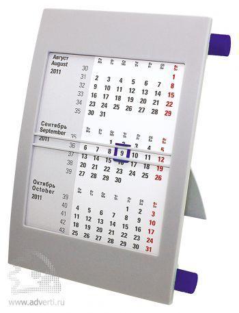 Настольный календарь «Пост» на 2 года, синий