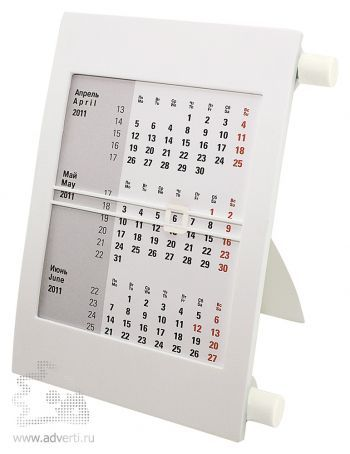 Настольный календарь «Пост 2» на 2 года, белый