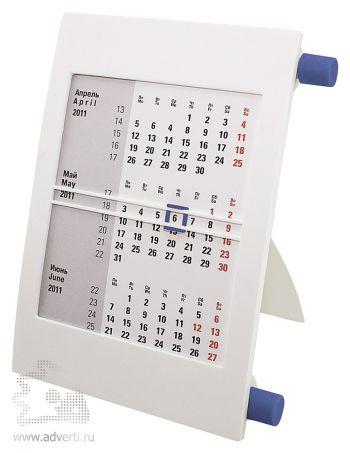 Настольный календарь «Пост 2» на 2 года, синий