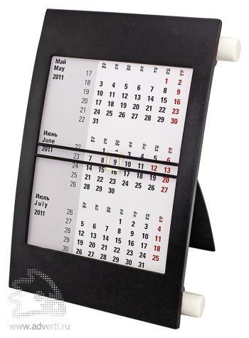 Настольный календарь «Пост 3» на 2 года, белый