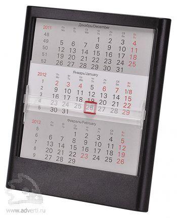 Календарь настольный «Actual» на 2 года, черный