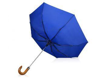 Зонт складной «Cary», синий, вывернутый