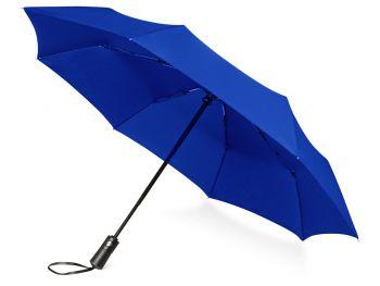 Зонт складной «Ontario», синий