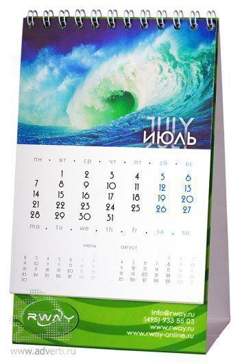 Календарь-домик на пружине со страничками на 2016 год