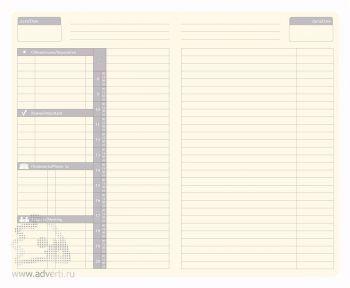 Внутренний блок для бизнес блокнота А5 с телефонной книгой и планингом