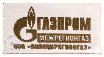 Прягоугольные металлические значки с гравировкой, 22х12 мм