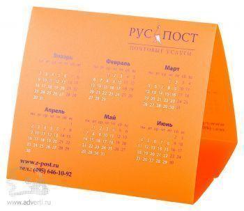 Календарь с замком на дне