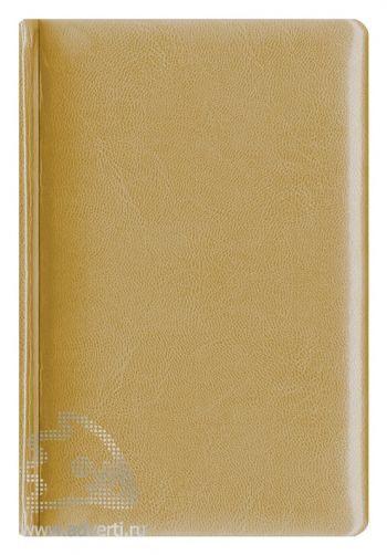 Ежедневники и еженедельники «Каприс», светло-коричневые