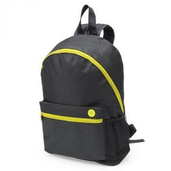 Рюкзак «TOWN», желтый