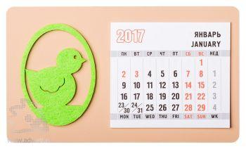Магнит-календарь «Цыпленок в овале»