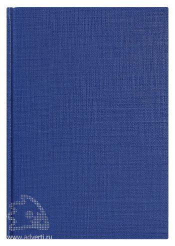 Ежедневники «City Flax», синие