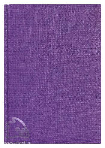 Ежедневники «City Flax», фиолетовые
