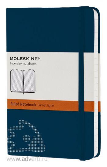 Записная книжка «Classic», темно-синяя