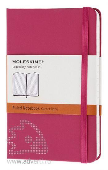 Записная книжка «Classic», розовая
