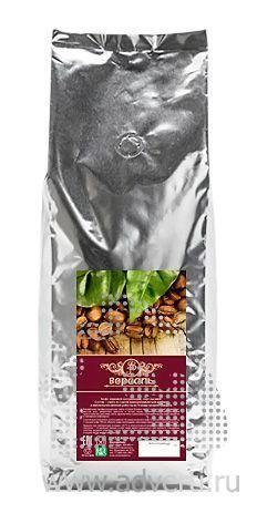 Кофе с логотипом, упаковка серебристый глянец