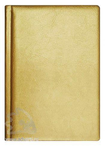 Ежедневники и еженедельники «Королла Ламе», золотистые
