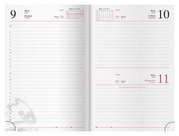 Внутренний блок датированного ежедневника, белая бумага