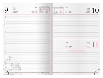 Внутренний блок датированного ежедневника А6 (110х165 мм), А5 (145х205 мм)