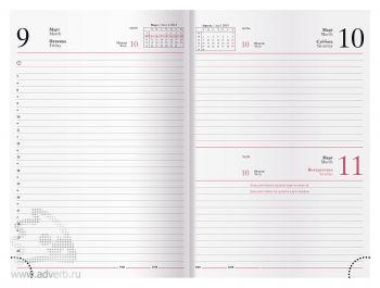 Внутренний блок датированного ежедневника, белый