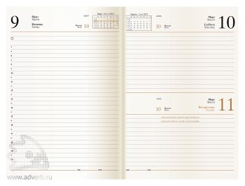 Внутренний блок датированного ежедневника, тонированный