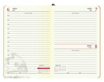 Внутренний блок для датированного ежедневника А5