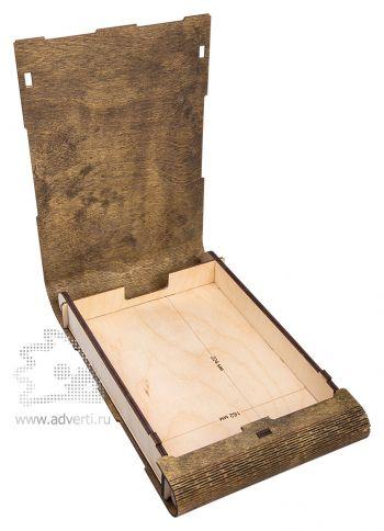 Подарочная коробка под ежедневник, открытая