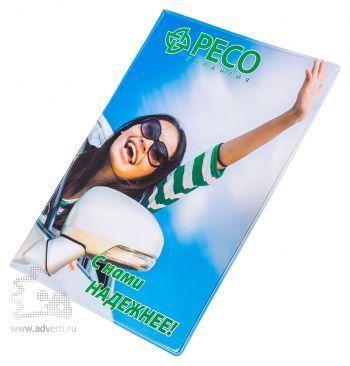 Бумажник для автодокументов с полноцветной печатью