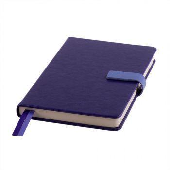 Ежедневник «VERRY», фиолетовый
