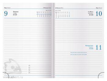 Внутренний блок датированных ежедневников А5 (145х205 мм)
