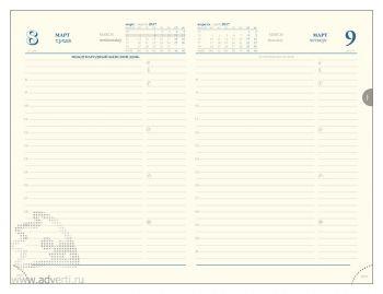 Внутренний блок датированного ежедневника А5 (142х204 мм)