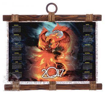 Календарь-свиток «Огненный Петух» на 2017 год