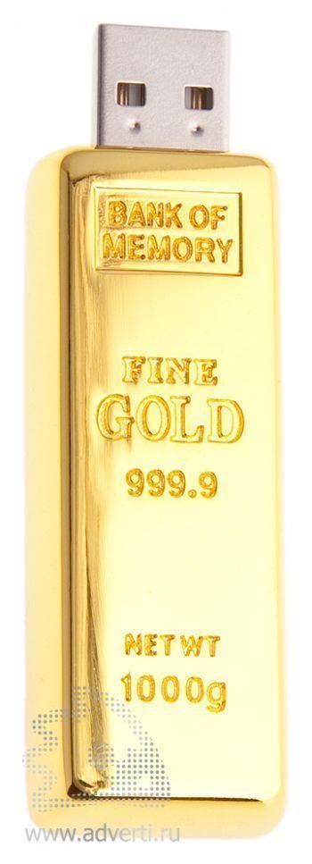 Флешка «Золотой запас», открытая