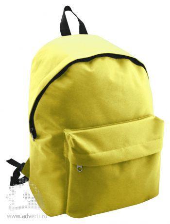Рюкзак «Discovery», желтый