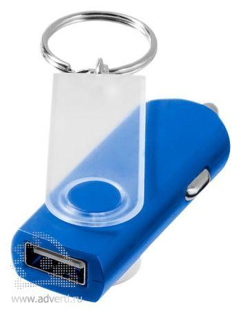 Брелок-адаптер автомобильный, синий