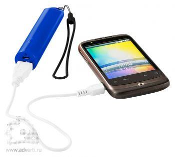 Зарядное устройство «Beam» 2200 mAh, зарядка телефона