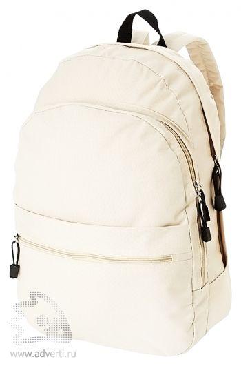 Рюкзак «Trend» с 2 отделениями на молнии и внешним карманом, бежевый